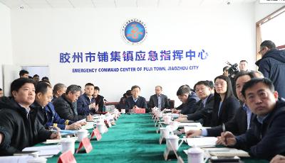 青岛市镇街应急管理信息化暨监管执法流程再造工作现场会在胶州召开
