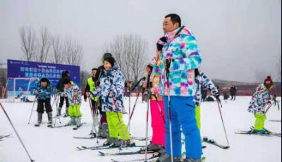 滑雪、骑马、泡温泉...藏马山一站亲子游攻略来了!