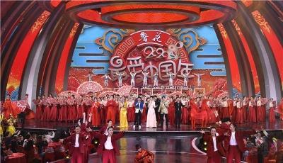 閃電頭評丨山東春晚讓齊魯優秀傳統文化充分涌流、活力迸發