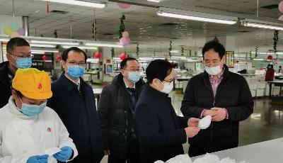 省委防疫督导组检查青岛企业开复工防疫工作