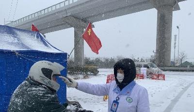 风雪不误防疫!崂山医务工作者奋战在疫情防控一线