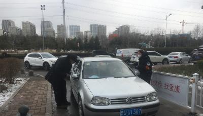 崂山文旅委为社区战疫筑起防护墙