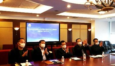 大项目网上签!青岛饮料集团与日本日龙永濑集团达成战略合作