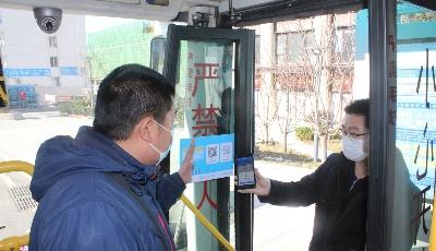 实名认证乘车首日:乘务员自备应急充电宝方便乘客