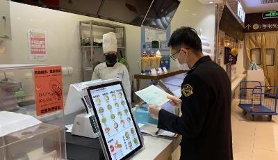 """""""钉钉视频+现场检查""""助力丽达餐饮复工"""