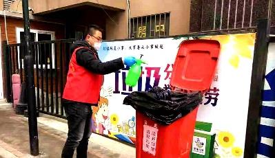 即墨区600垃圾桶专收废弃口罩