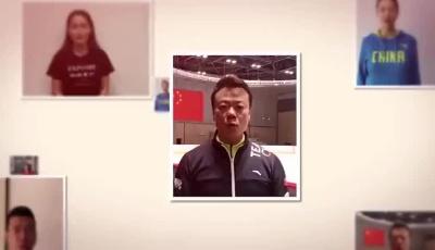 15位奥运冠军和3位港澳马来西亚的世界冠军为武汉加油!