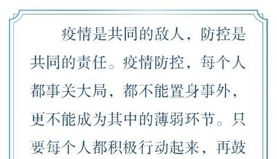 """""""山东战疫 众志成城""""网络动漫作品展播㉛:人人聚力!"""
