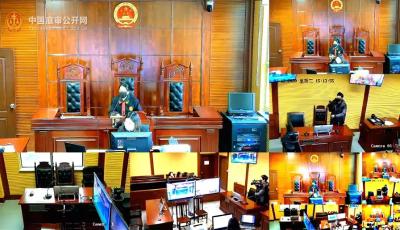 远程视频+网上直播  黄岛法院敲响刑事案件互联网庭审第一槌