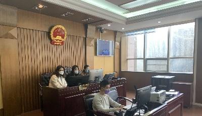 城阳法院互联网法庭首次成功调解两起涉外案件