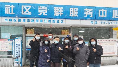 青岛市司法局青年突击队助力企业复工复产