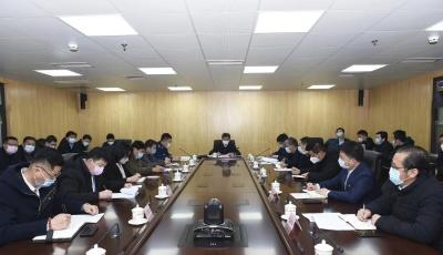 """青岛市政府召开小区物业疫情防控和消防安全""""生命通道"""" 提醒谈话视频会"""