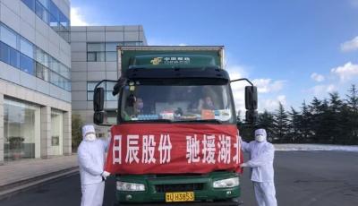 承载青岛的温暖与牵挂:3.8吨高科技祛毒猪肝肠运抵武汉