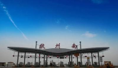 3月30日零时起,胶州与青岛的距离只有15分钟