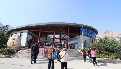 崂山仰口游览区恢复开放首日接待游客425人次