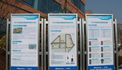 海信建成山东首个企业级车路协同测试基地