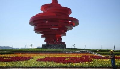 青岛国庆前七天迎客超过256万人次