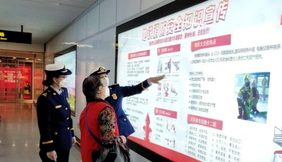 青岛消防走进地铁站开展消防安全宣传活动