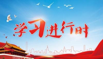 在世界大变局中引领前行的方向 ——二〇二〇年中国元首外交综述