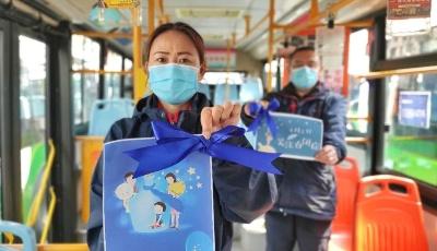 """他们是""""来自星星的孩子""""呼吁关爱自闭症儿童  600余辆公交车身披""""蓝丝带""""上路"""