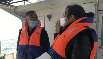 青島市海洋科技成果推廣中心黨支部聯手漁業企業共創黨建品牌