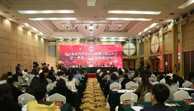 青岛市市南区女企业家商会成立  王秀霞当选会长