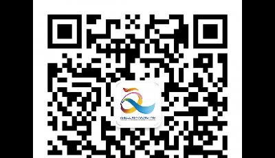 5月23日10:00码上抢!青岛市2020年文化惠民消费补贴全面发放 !