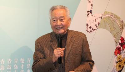 邱振亮教授从教从艺五十周年作品展在青岛城市艺术馆开幕