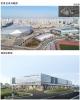 国信体育中心拟建雄鹰篮球公园