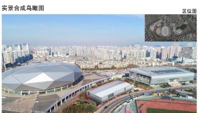 國信體育中心擬建雄鷹籃球公園