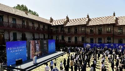 新產業賦能老城復興  青島市歷史城區保護更新試點項目開園儀式舉行