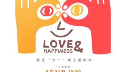 """线上""""云""""逛剧!  青岛创意儿童剧《崂山道士》相约""""六一""""嘉年华"""