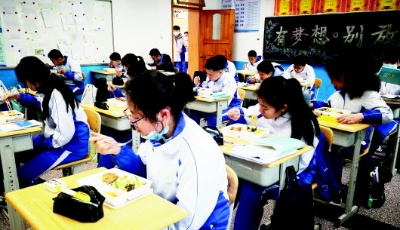 青島13所民辦學校收費標準調整 涉及超銀、新世紀、青大附中