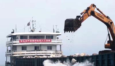 """挺進海洋牧場 筑實""""藍色糧倉"""""""
