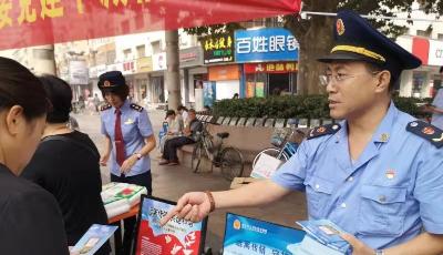 青岛市市场监管局联手市公安局开展打击传销专项行动