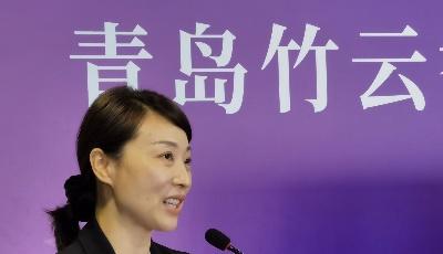 青島竹云智能科技有限公司暨數字身份國際研究院正式啟動運行