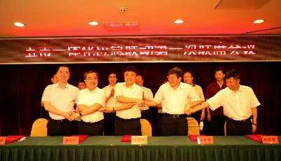 探索协同作战的新模式 青烟潍威日照五市签订一体化应急联动框架协议