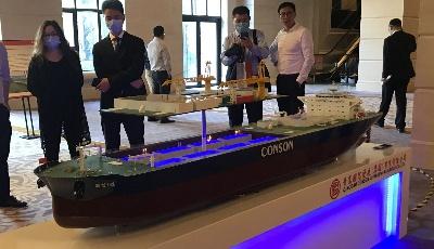 全球首艘10萬噸級智慧漁業養殖工船青島簽約 總投資4億元計劃2022年3月交付使用