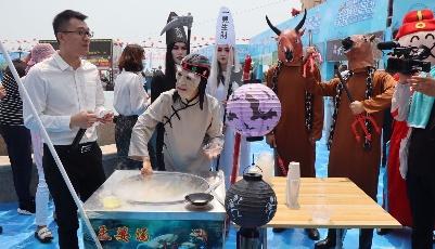 食在即墨 名动岛城  2020青岛海泉湾美食文化嘉年华启幕