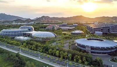 全球海洋中心城市竞争, 青岛蓝谷如何发挥关键价值?