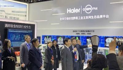 青岛打造世界工业互联网之都的优势