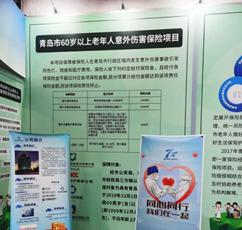 【全国保险公众宣传日】新华保险青岛分公司在行动