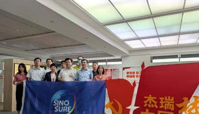 【全国保险公众宣传日】中国信保山东分公司着力支持企业复工复产