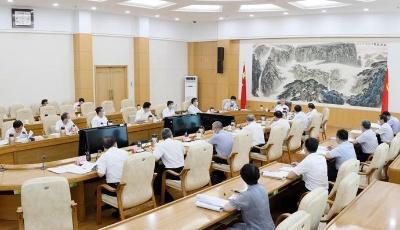 省委审计委员会召开第四次会议