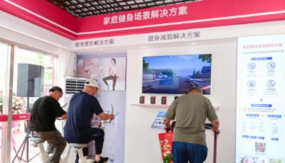 """日日顺物流建成行业首个社区场景服务中心,在家门口即可定制""""场景方案"""""""
