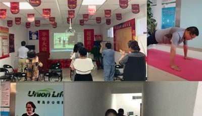 【全国保险公众宣传日】合众人寿青岛分公司:开展7.8保险扶贫健身操系列活动