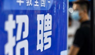 """中国城市""""抢人大战"""":抢人口红利 拼城市竞争力"""