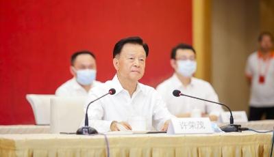 世茂集团董事局主席许荣茂受邀参加第二届儒商大会暨青企峰会并在线交流