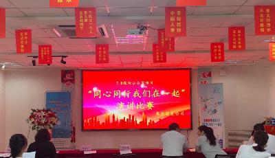 【全国保险公众宣传日】中国人寿青岛市分公司组织开展  7.8全国保险公众宣传日活动