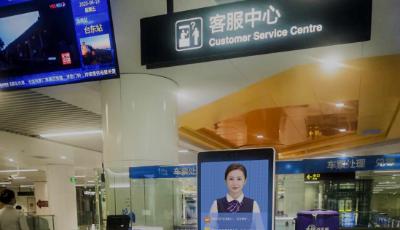 有事找青青!青岛地铁智能云站务员在2号线台东站上岗